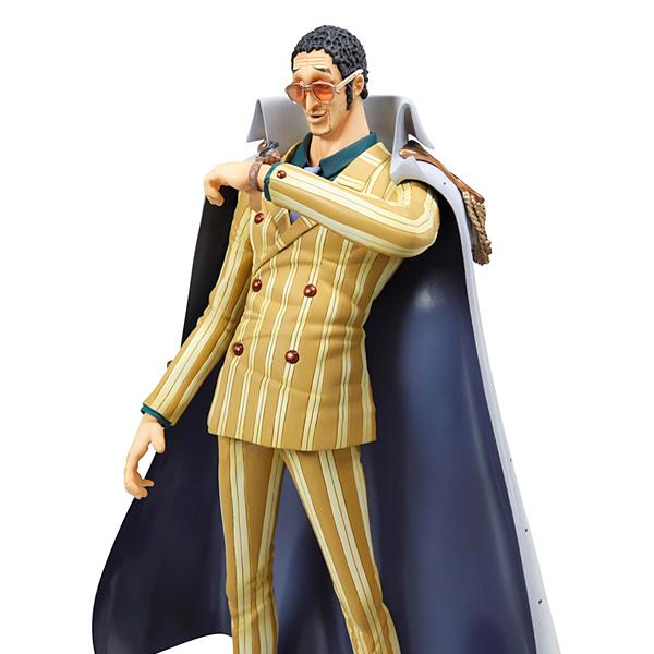 Kizaru - Portrait Of Pirates DX - MegaHouse - Figurine One ...