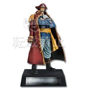 Gold Roger - Ichiban Kuji Legend of GolD Roger - Banpresto